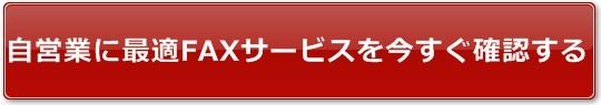 メッセージプラス/自営業/自営業なら-200402